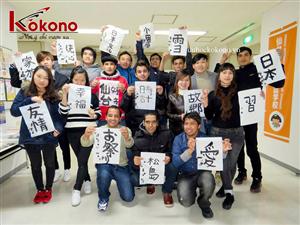 Du học Nhật Bản Kokono Trường Nhật ngữ Quốc tế Sendai 6