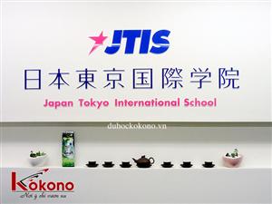 Du học Nhật Bản Học viện Nhật ngữ Quốc tế Tokyo JTIS 2