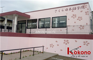 Du học Nhật Bản Kokono Học viện Nhật ngữ Sakura 4