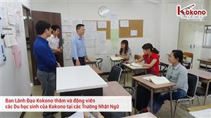 Học viện Nhật ngữ Kyushu 2