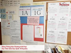 Học viện Giáo dục Quốc tế Kyushu 11