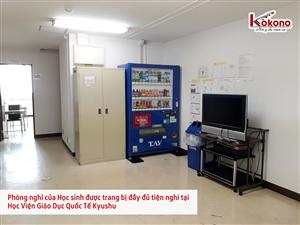 Học viện Giáo dục Quốc tế Kyushu 5