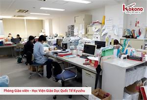 Học viện Giáo dục Quốc tế Kyushu 6