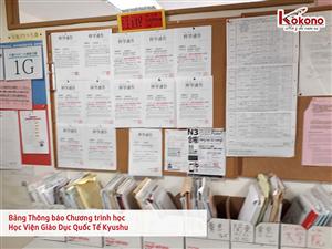 Học viện Giáo dục Quốc tế Kyushu 10