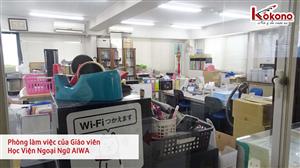 Học Viện Ngoại ngữ AIWA 4