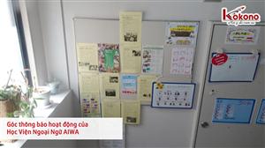 Học Viện Ngoại ngữ AIWA 5