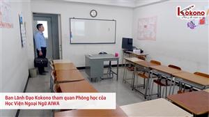 Học Viện Ngoại ngữ AIWA 7