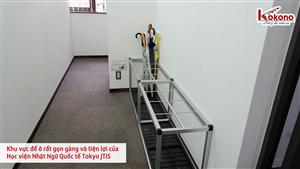 Học viện Nhật Ngữ Quốc tế Tokyo JTIS 16