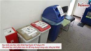 Học viện Nhật Ngữ Quốc tế Tokyo JTIS 17