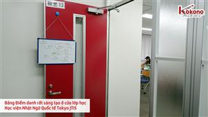 Học viện Nhật Ngữ Quốc tế Tokyo JTIS 21