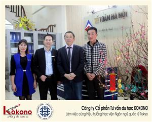 Kokono Làm Việc Với Học Viện Ngôn Ngữ Quốc Tế Tokyo