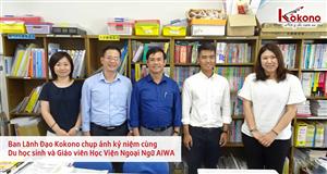 Lãnh Đạo Kokono Làm Việc Với Học Viện Ngoại Ngữ AIWA
