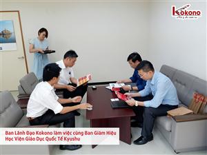 Lãnh Đạo Kokono Làm Việc Với Học Viện Giáo Dục Quốc Tế Kyushu