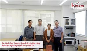 Lãnh Đạo Kokono Làm Việc Với Học Viện Nhật Ngữ Quốc Tế Tokyo JTIS