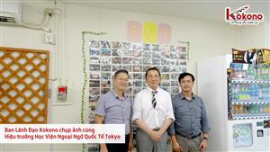 Lãnh Đạo Kokono Làm Việc Với Học Viện Quốc Tế Tokyo.