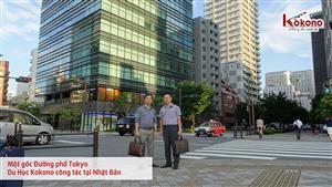 Chuyến Thăm Khảo Sát Thực Tế Cuộc Sống Ở Nhật của Tổng Giám Đốc Kokono