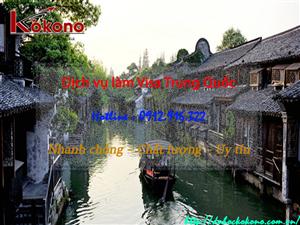 Dịch vụ làm Visa Trung Quốc tại Huyện đảo Bạch Long Vĩ TP. Hải Phòng