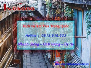 Dịch vụ làm Visa Trung Quốc tại Quận Ngô Quyền TP. Hải Phòng