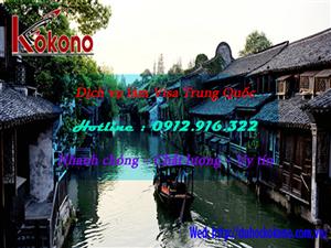 Dịch vụ làm Visa Trung Quốc tại Huyện An Dương TP. Hải Phòng
