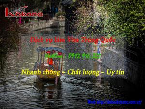Dịch vụ làm Visa Trung Quốc tại Huyện An Lão TP. Hải Phòng