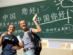 Dịch Vụ Cho Thuê Phiên Dịch Viên Tiếng Trung Ở Biên Hòa – Đồng Nai